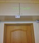 Шкафчики навесные